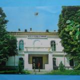 Carti Postale Romania dupa 1918 - HOPCT 14056 ROMANIA SLATINA -MUZEUL DE ISTORIE SI ETNOGRAFIE [STAREA CARE SE VEDE ] - [ CIRCULATA ]