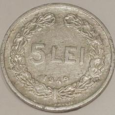 Monede Romania, An: 1949 - G5. ROMANIA 5 LEI 1949, 1.50 g., Aluminum, 23 mm **