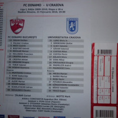 Bilet meci - Foaie de meci fotbal + bilet DINAMO BUCURESTI - UNIVERSITATEA CRAIOVA 21.02.2010