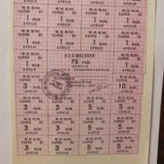 VS - 75 ruble 1992 Republica Moldova in cupon necirculat, cartela consumatorului