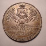 Medalie Primaria Orasului Braila 1912 - Inaugurarea Ozanarii Apei RARA - Medalii Romania