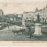 Ploiesti.Piata Unirii cu Statuia Libertatii,Gradina noua si Primaria,animatie,trasuri,circulata la Falticeni in 1929