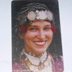 Cartela telefonica - ARTA - ETNOGRAFIE - COSTUM TRADITIONAL -SALBA - 2000 - 2+1 gratis pt produse la pret fix - RBK4442 - Cartela telefonica romaneasca