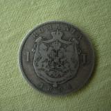 1 leu 1894 - Moneda Romania