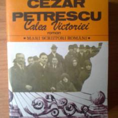 E2 Cezar Petrescu - Calea Victoriei - Roman