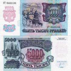 RUSIA 5.000 rubles 1992 UNC!!! - bancnota europa