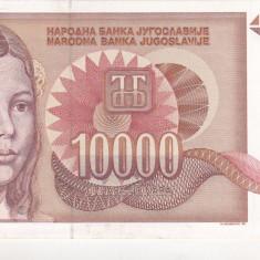 bnk bn iugoslavia 10000 dinari 1992