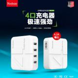 Incarcator 4 porturi USB 6.2A Apple Samsung HTC Sony by Yoobao Original - Incarcator telefon HTC Yoobao, De priza