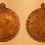 Ministerul instructiunii premiul I Carol II 1 - Medalii Romania