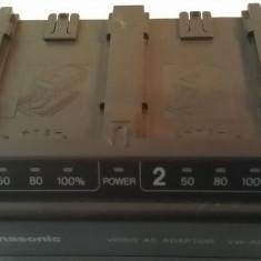Incarcator panasonic vw-ad7 original - Incarcator Camera Video