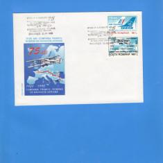 FDC ROMANIA 1994 75 ANI DE LA INFINTAREA C.F.R.N.A AVIATIE, Romania de la 1950