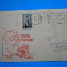 HOPCT PLIC 297 EXPOZITIA FILATELICA XXXV 23 AUGUST 1944-1979 TIMISOARA