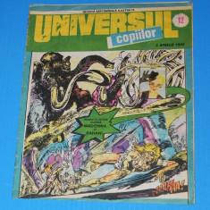 UNIVERSUL COPIILOR -1990 - NR 12 (5 APRILIE)