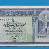 bancnota africa, An: 1961 - Egipt 25 piastres 1961 1966