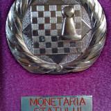 Medalii Romania, An: 1111 - Medalie Monetaria statului