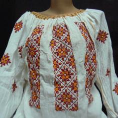 Costum populare - Ie dama Ioana