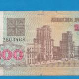 bancnota europa - Belarus 200 ruble 1992