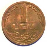 G5. ROMANIA 1 LEU 1992, 2.5 g, Cu Clad Steel, 19 mm ** - Moneda Romania