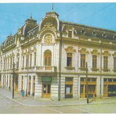 7020 - Romania ( 188 ) - Olt, CORABIA, museum - postcard - used - 1972 - Carte Postala Oltenia dupa 1918, Circulata, Printata
