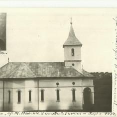 B 21 - ILUSTRATA JUDETUL IASI - COM.PERIENI - Carte Postala Moldova dupa 1918