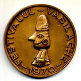 MEDALIE FESTIVALUL VASILACHE 1970 PREMIUL III - Medalii Romania