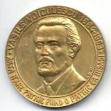 Medalii Romania - MEDALIE VASILE VOICULESCU 1884-1963 SOCIETATEA MEDICILOR PUBLICISTI SI SCRIITORI DIN ROMANIA PRIMA CONFERINTA NATIONALA BUZAU 1991 MEDICINA INVATAMANT