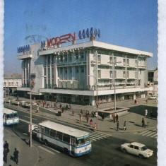 Carti Postale Romania dupa 1918, Necirculata, Printata - C.P. RSR - GALATI - MAGAZINUL MODERN 1975