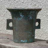 Mojar vechi