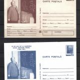 RRR CARTE POSTALA 70 DE ANI DE LA NASTEREA GRIGORE MOISIL 1981 STARE F.B