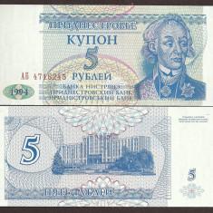 TRANSNISTRIA 5 RUBLE KUPON 1994, UNC [1] P-17, necirculata - bancnota europa