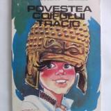 Povestea coifului tracic - N. Radulescu Lemnaru / C00P - Carte de povesti