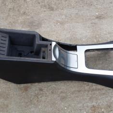 Ansamblu cotiera Peugeot 407