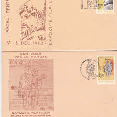 Bnk cp Lot 2 plicuri ocazionale - Centenar Vasile Parvan - Expozitie filatelica Bacau 1982