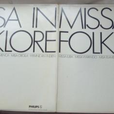 DISC LP PHILIPS: MISSA IN FOLKLORE(LUBA/KWANGO/FLAMENCA/CRIOLLA/HYMNE AN INDIEN) - Muzica Religioasa, VINIL