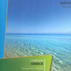 Chalkidiki Greece - 28612 - Harta Europei