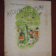 Teofil Dumbraveanu - Ascultati ce spune vintul (ilustrata) - Carte poezie copii