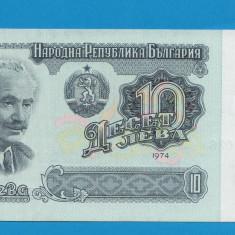 Bulgaria 10 leva 1974 UNC - bancnota europa