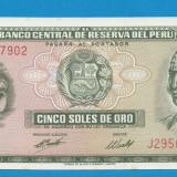 Peru 5 soles 1974 UNC - bancnota america