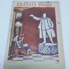 REVISTA CRAVATA ROŞIE NR. 2 1954 - Revista scolara