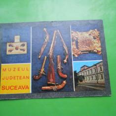 Carti Postale Romania dupa 1918, Circulata, Printata - HOPCT 20700 SUCEAVA MUZEUL JUDETEAN -JUD SUCEAVA [CIRCULATA]