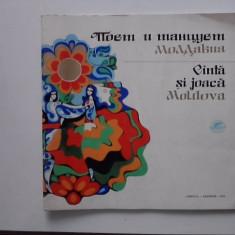 Canta si joaca Moldova - Pliant activitati culturale / R7P1F