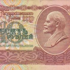 RUSIA 10 ruble 1991 VF!!! - bancnota asia