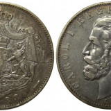 Romania 5 Lei 1883 - Piesa de colectie - Moneda Romania