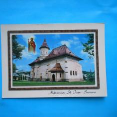 HOPCT 20215 SUCEAVA MANASTIREA SF IOAN -JUD SUCEAVA [NECIRCULATA] - Carte Postala Bucovina dupa 1918, Printata