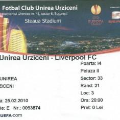 Bilet meci fotbal Unirea Urziceni - Liverpool (2010)