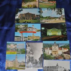 Lot 10 CP ARAD (Carti postale vechi, Vederi Romania), Circulata, Fotografie, Romania de la 1950