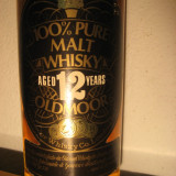 Whisky OLDMOOR, pure malt, 12 years, cl.70 gr.40