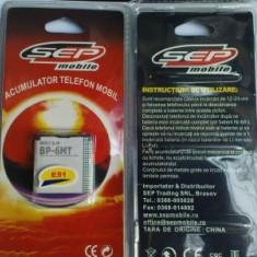 Baterie telefon - Acumulator BP-6MT Nokia E51