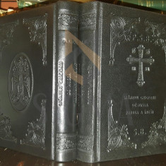 PARINTI SI SCRIITORI BISERICESTI - SFANTUL GRIGORIE DE NYSSA, SCRIERI, DOUA VOLUME - Carti Istoria bisericii
