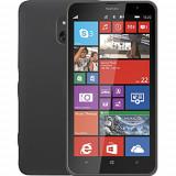 Husa Protectie Spate Celly GELSKIN379 transparenta pentru Nokia Lumia 1320